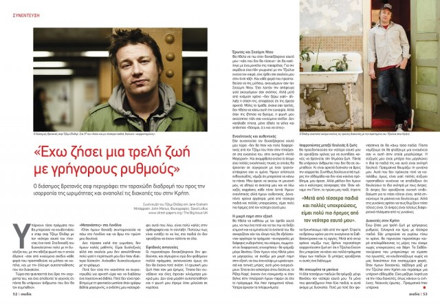 <br>Jamie Oliver in Greece
