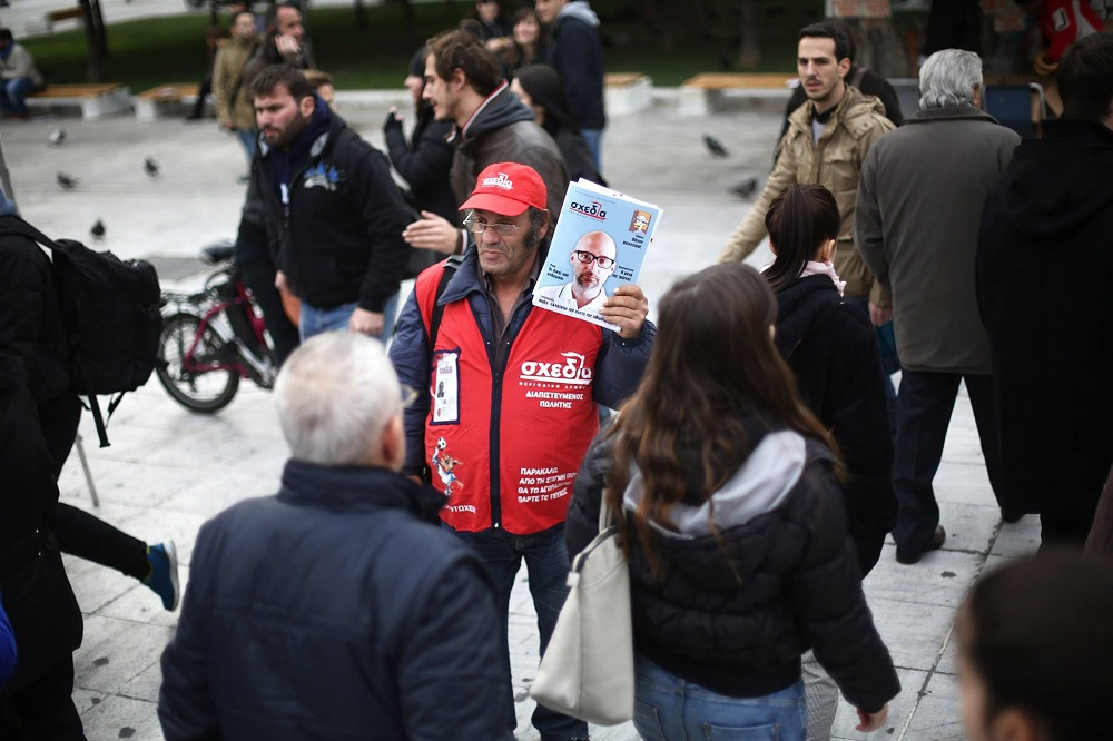 Shedia vendors buy their copies for €1.50 and sell them for €3, pocketing the profits. Credit: Shedia
