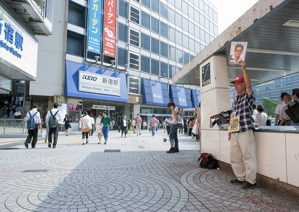 Egami in front of the Keio Department Store at west entrance of Shinjuku Station. Photo: Kazuhiro Yokozeki