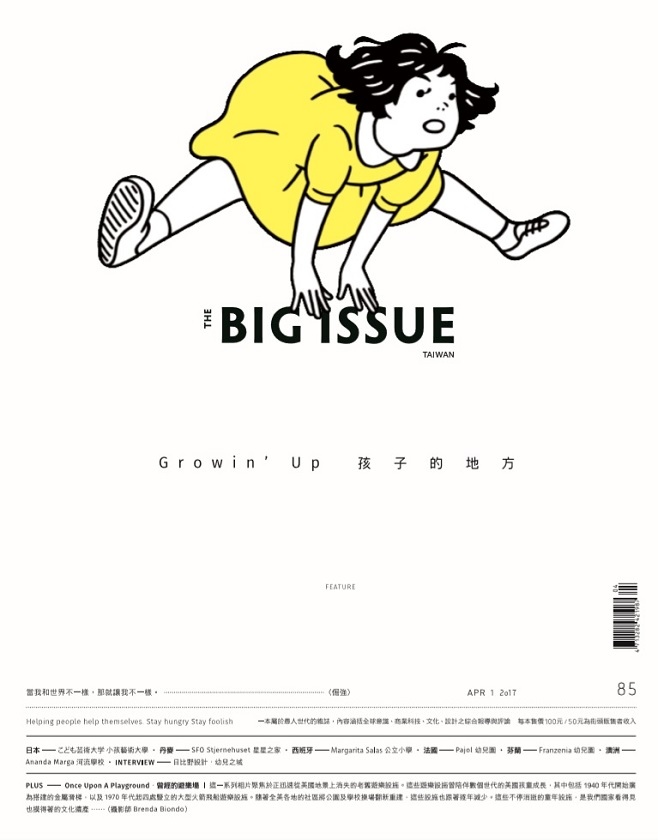 The Big Issue Taiwan